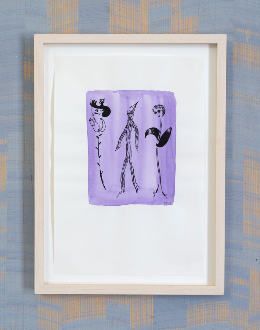 Exhibition View Groupshow «Watercolours, Chapter I; view on David Weiss *1946–†2012, Untitled (Quiet Nights), 1978, Watercolour and ink on paper, 23.5 x 16.5 cm» at Weiss Falk, Basel, 2020 / Photo: Flavio Karrer / Courtesy: the artist and Weiss Falk